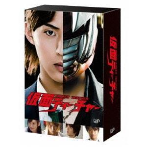 仮面ティーチャー DVD-BOX 通常版 [DVD]|starclub