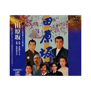 時代劇スペシャル 田原坂 [DVD]|starclub