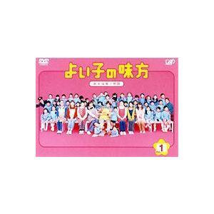 よい子の味方 新米保育士物語 1 [DVD]|starclub