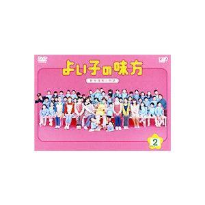 よい子の味方 新米保育士物語 2 [DVD]|starclub