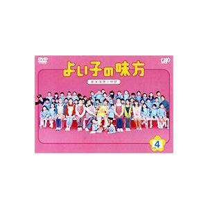 よい子の味方 新米保育士物語 4 (最終巻) [DVD]|starclub