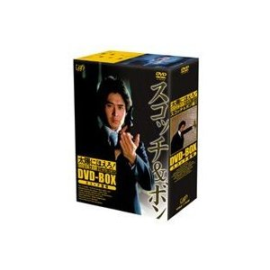 太陽にほえろ! スコッチ&ボン編1 DVD-BOX スコッチ登場(初回限定) [DVD]|starclub