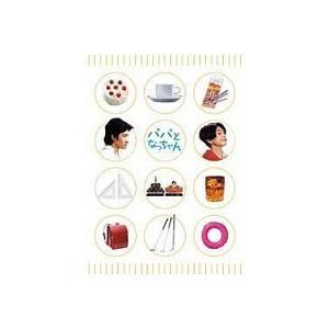 パパとなっちゃん DVD-BOX [DVD]|starclub