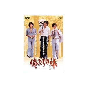 俺たちの旅 VOL.5 [DVD] starclub