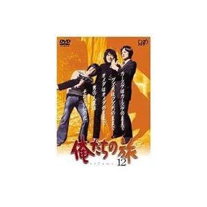 俺たちの旅 VOL.12 [DVD]|starclub