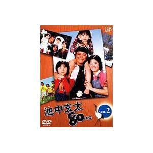 池中玄太80キロ VOL.2 [DVD]|starclub