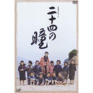 終戦60年特別ドラマ 二十四の瞳 [DVD]|starclub