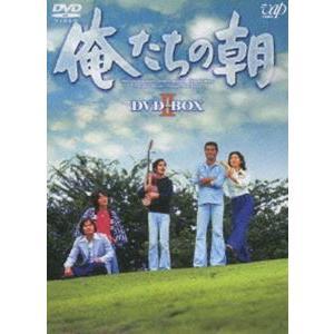俺たちの朝 DVD-BOX 2 [DVD] starclub