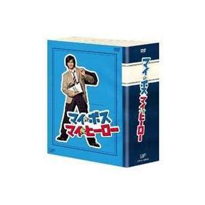 マイ★ボス マイ★ヒーロー DVD-BOX [DVD]|starclub