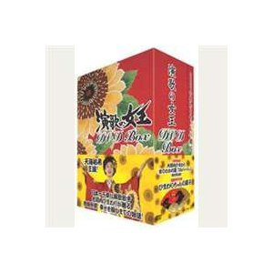 演歌の女王 DVD-BOX [DVD]|starclub