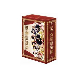 有閑倶楽部 DVD-BOX [DVD]|starclub