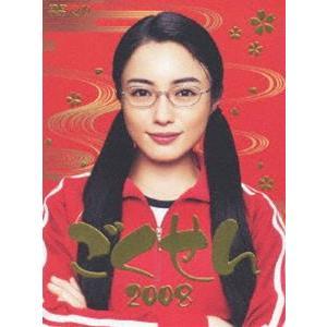 ごくせん 2008 DVD-BOX [DVD]|starclub