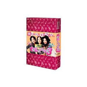 セレぶり3 DVD-BOX II [DVD]|starclub