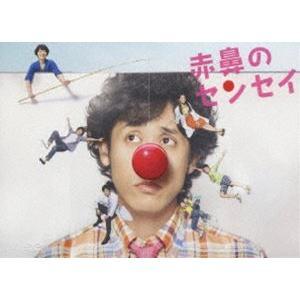 種別:DVD 大泉洋 解説:2009年7月から9月に日本テレビ・水曜ドラマ枠で放送のドラマ「赤鼻のセ...