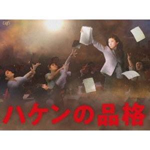 ハケンの品格(2020)DVD-BOX [DVD]|starclub