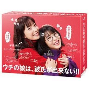 ウチの娘は、彼氏が出来ない!! DVD-BOX (初回仕様) [DVD]|starclub