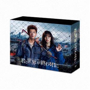 君と世界が終わる日に DVD BOX (初回仕様) [DVD]|starclub