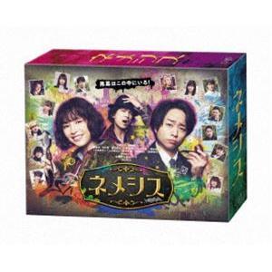 ネメシス DVD-BOX [DVD]|starclub