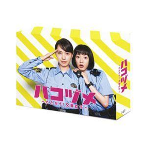 ハコヅメ〜たたかう!交番女子〜 DVD-BOX (初回仕様) [DVD]|starclub