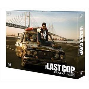 THE LAST COP/ラストコップ2015 DVD-BOX [DVD]|starclub