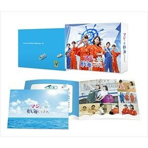 マジで航海してます。 DVD-BOX [DVD]|starclub