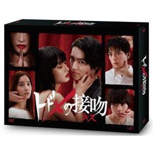 トドメの接吻 DVD-BOX [DVD]|starclub