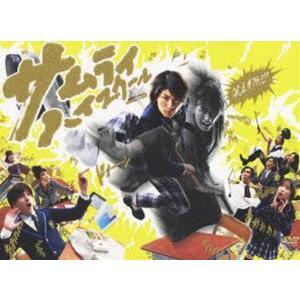 サムライ・ハイスクール DVD-BOX [DVD]|starclub
