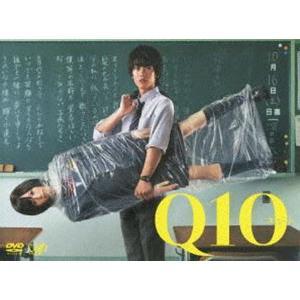 Q10 DVD-BOX [DVD]|starclub