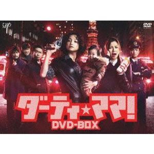 ダーティ・ママ! DVD-BOX [DVD]|starclub