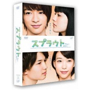 スプラウト DVD-BOX 通常版 [DVD] starclub