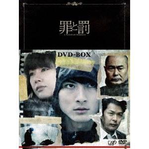 罪と罰 A Falsified Romance DVD-BOX [DVD] starclub