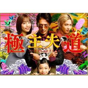 極主夫道 DVD-BOX [DVD] starclub