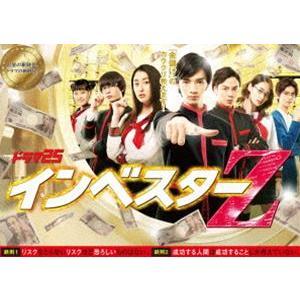 インベスターZ DVD-BOX [DVD]|starclub