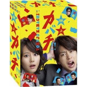 特上カバチ!! DVD-BOX [DVD]|starclub