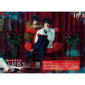 臨床犯罪学者 火村英生の推理 DVD-BOX [DVD]|starclub