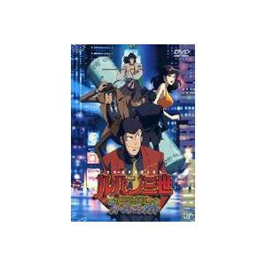 ルパン三世 TV SPECIAL EPISODE: 0 ファーストコンタクト [DVD]|starclub