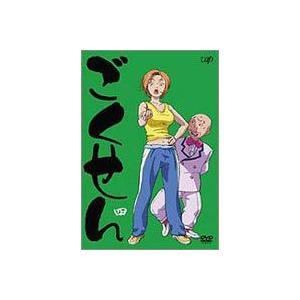 ごくせん 四 (アニメ版) [DVD] starclub