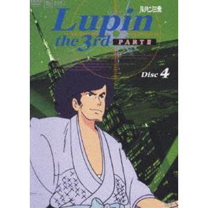 ルパン三世 PARTIII Disc.4 [DVD]|starclub