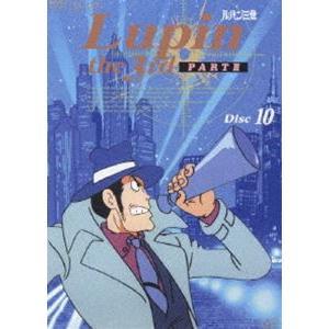ルパン三世 PARTIII Disc.10 [DVD] starclub