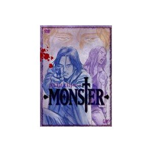 MONSTER DVD-BOX Chapter 5 [DVD]|starclub