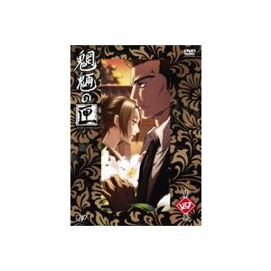 魍魎の匣 第四巻 [DVD]|starclub
