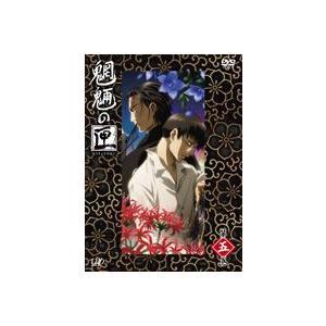 魍魎の匣 第五巻 [DVD]|starclub