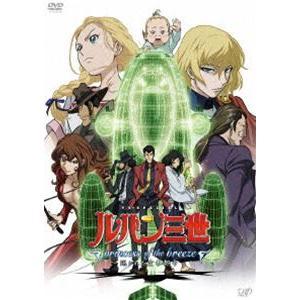 ルパン三世テレビスペシャル2013 ルパン三世 princess of the breeze〜隠された空中都市〜 [DVD]|starclub