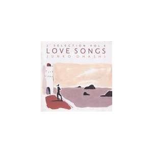 種別:CD 大橋純子 解説:70年代のPOPSをメインに`男と女の愛`をテーマにしたラブ・ソングを収...