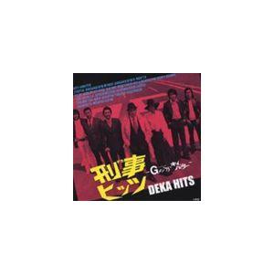(オリジナル・サウンドトラック) 刑事ヒッツ -Gメン'75・キイハンター- ミュージックファイルコンピレーション [CD]|starclub