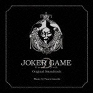 岩崎太整(音楽) / ジョーカー・ゲーム オリジナル・サウンドトラック [CD]