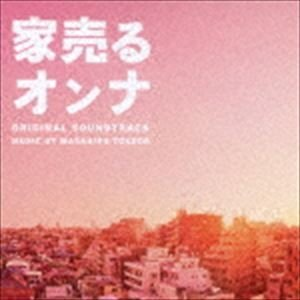得田真裕(音楽) / 日本テレビ系水曜ドラマ 家売るオンナ オリジナル・サウンドトラック [CD] starclub