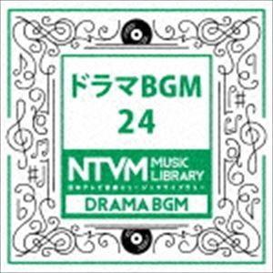 日本テレビ音楽 ミュージックライブラリー 〜ドラマ BGM 24 [CD]|starclub
