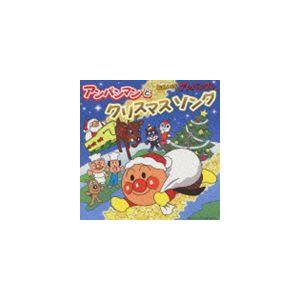 それいけ!アンパンマン アンパンマンとクリスマスソング [CD]|starclub