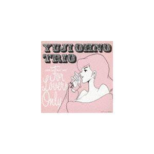 種別:CD Yuji Ohno Trio 解説:2007年に江藤良人が加わって以来、初となる新生大野...
